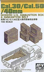 Cal .30/Cal .50/ 40mm AMMO box 1/35