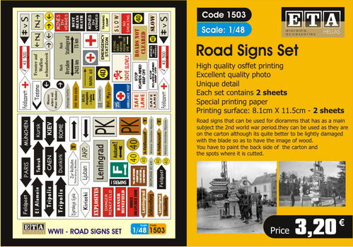 WWII Road Sign Set 1/48