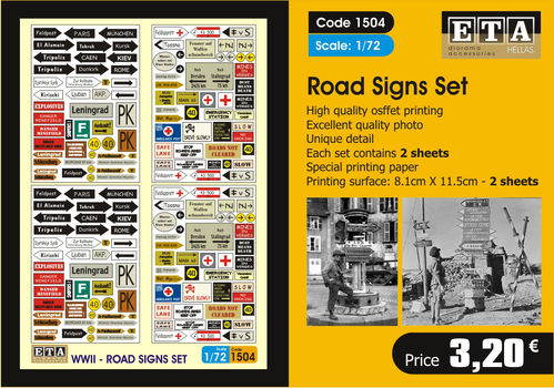 WWII Road Sign Set 1/72