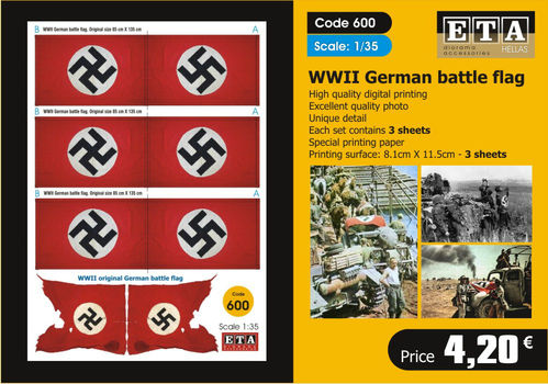 WWII Original German Battle Flag 1/35
