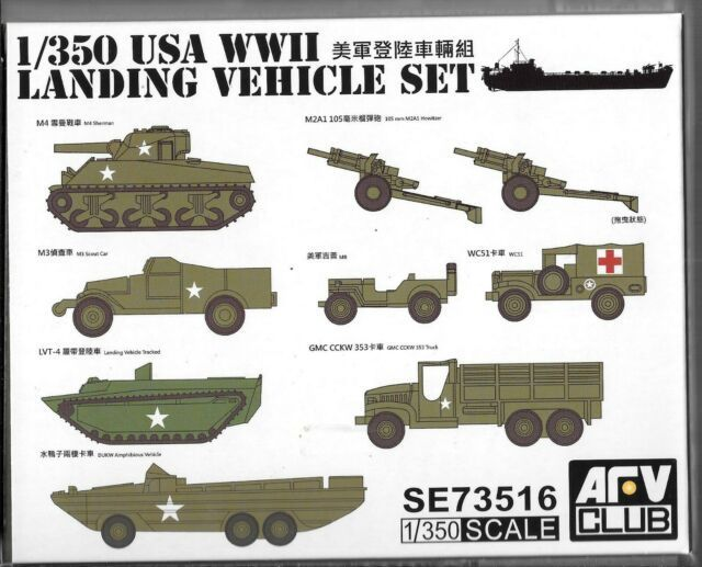 USA WWII Landing Vehicle Set 1/350