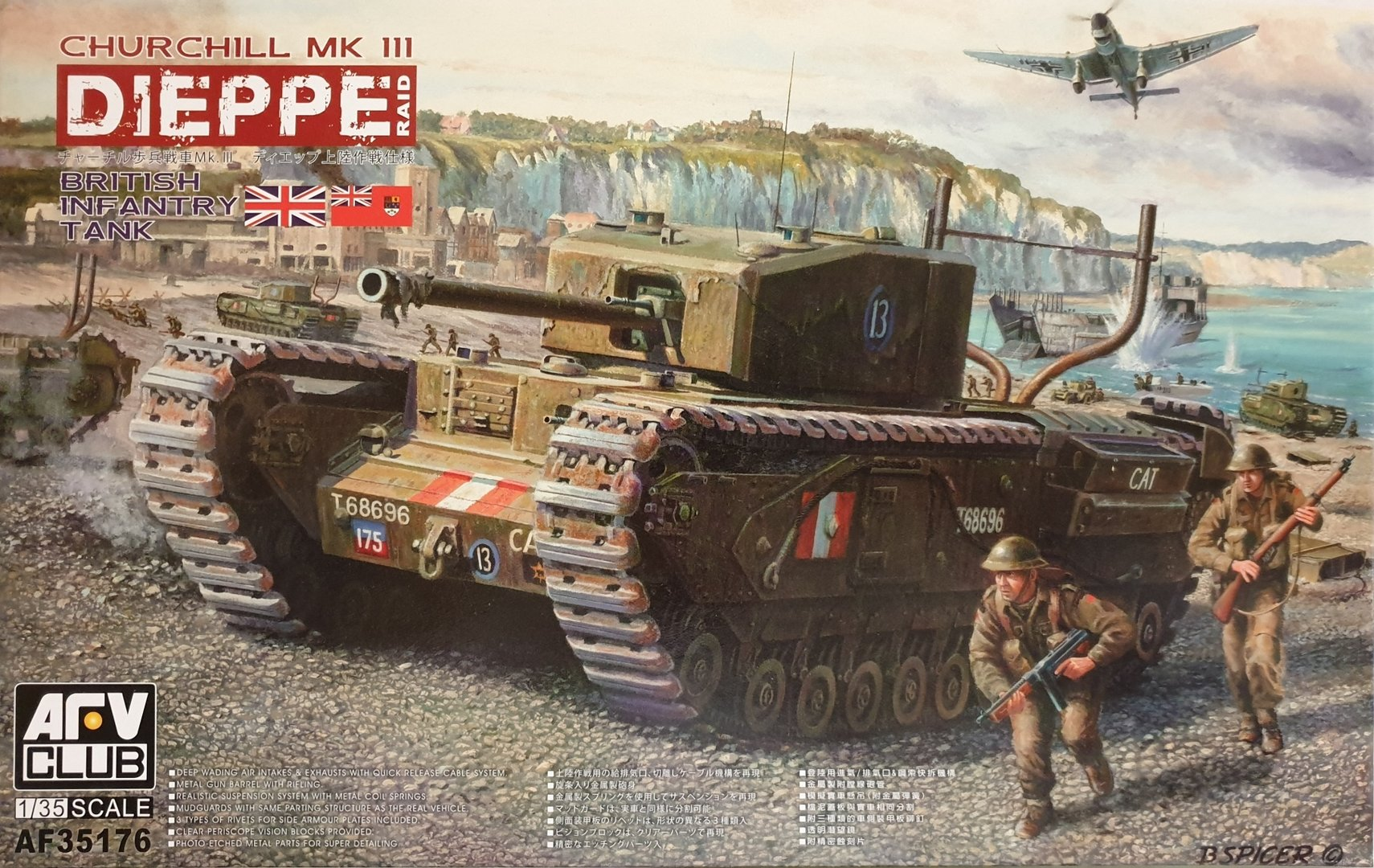 Churchill III Dieppe 1942 1/35