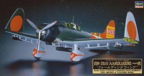 Aichi D3A1 Type99 Carrier Dive Bomber (VAL) Model 11 Folding Wing 1/48